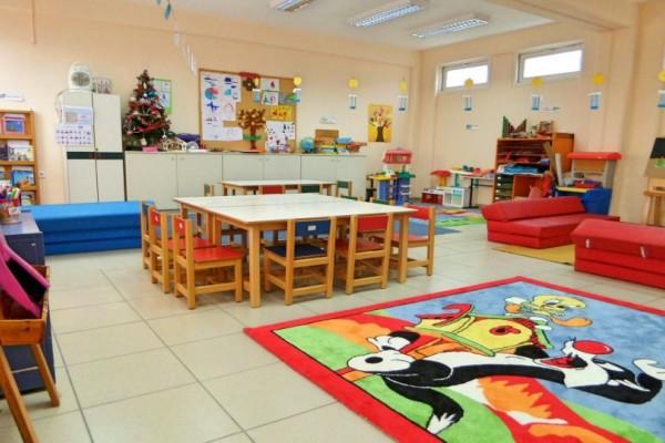 Τρέξτε να προλάβετε: Αρχίζουν οι αιτήσεις για τους παιδικούς σταθμούς του Δήμου Αθηναίων!