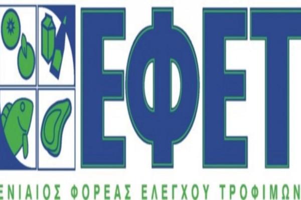 Προσοχή: Ο ΕΦΕΤ ανακαλεί τόνο σε λάδι!