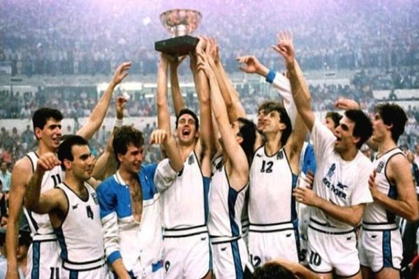 Σαν σήμερα - 14 Ιουνίου 1987: Η μέρα που άλλαξε την ιστορία του ελληνικού μπάσκετ! (photos+video)