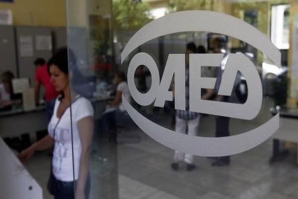 Έρχονται τρία νέα προγράμματα του ΟΑΕΔ -