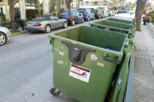 Γιατί σε μερικούς Δήμους οι κάδοι απορριμάτων είναι άδειοι!