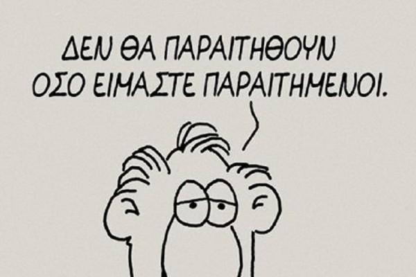 Ο Αρκάς στο πλευρό των «Παραιτηθείτε» - Τα σκίτσα του που θα συζητηθούν! (Photo)
