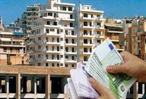 Το athensmagazine.gr σας πάει διακοπές: 12 πανεύκολοι τρόποι να βάλετε χρήματα στην άκρη!