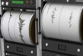 Ασθενής σεισμική δόνηση τα ξημερώματα στην Αττική