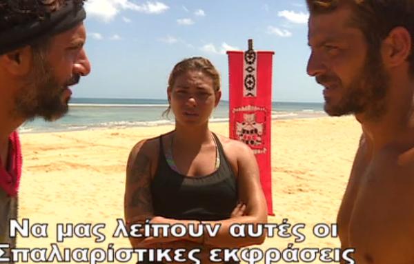 Survivor: Για ποιον λόγο ο Αγγελόπουλος «κάρφωσε» τον Σπαλιάρα; (video)