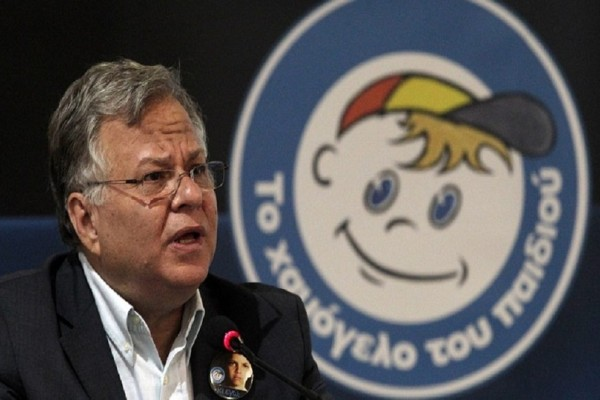 Τραγικό: Ζητούν από το «Χαμόγελο του Παιδιού» να πληρώσει 4 εκατ. ευρώ σε φόρους και εισφορές!