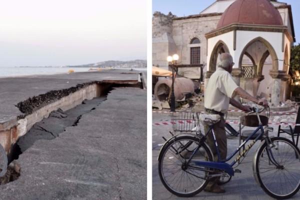 Φονικός σεισμός στην Κω: Η επόμενη μέρα, οι τεράστιες ζημιές και η μεγάλη αγωνία για το λιμάνι!