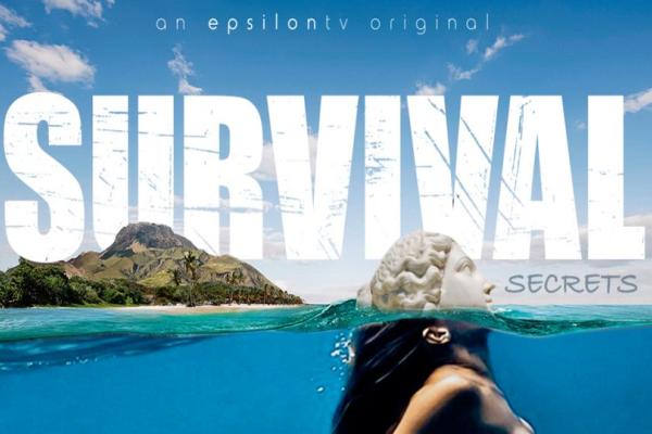 Βόμβα μεγατόνων: Δεν πάει ο νου σας σε ποιον πασίγνωστο Έλληνα παρουσιαστή έκαναν πρόταση να παρουσιάσει το Survival!