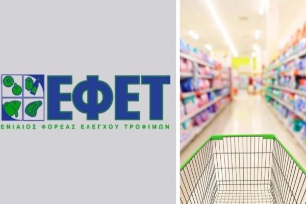 Τεράστια προσοχή: Ο ΕΦΕΤ ανακαλεί τρόφιμο που υπάρχει σ' όλα τα σούπερ μάρκετ!