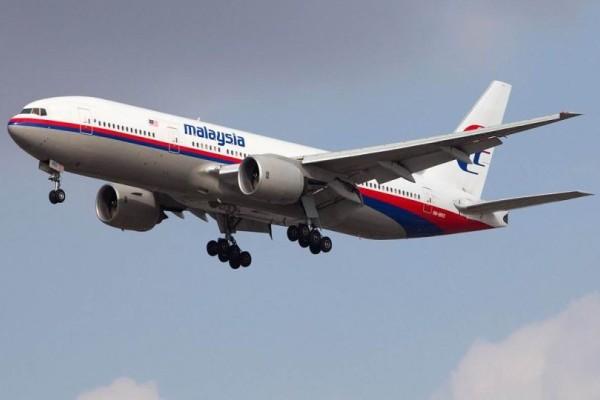 Βρέθηκε το εξαφανισμένο αεροσκάφος της Malaysia Airlines 3,5 χρόνια μετά! Που εντοπίστηκαν συντρίμμια;