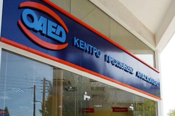 Ευχάριστα νέα από τον ΟΑΕΔ: Μοιράζει θέσεις εργασίας απλά πρέπει να βιαστείτε!
