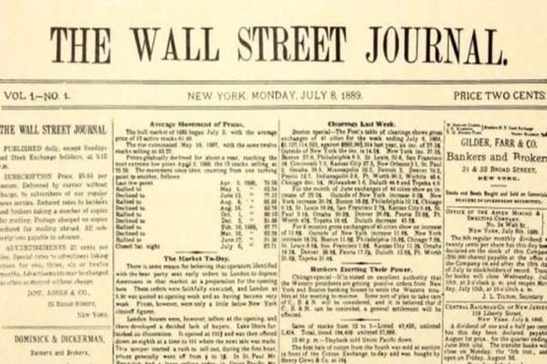 Σαν σήμερα - 08 Ιουλίου 1889: Εκδίδεται το πρώτο φύλλο της εφημερίδας «The Wall Street Journal»!