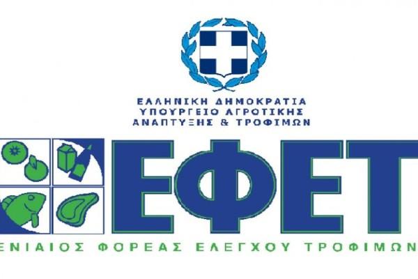 Έκτακτη ανακοίνωση του ΕΦΕΤ: Μεγάλη προσοχή σ' αυτό το προϊόν!