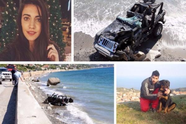 Τροχαίο στην Κύμη: Ποια η κατάσταση της υγείας των δύο επιζώντων! Ποιος δίνει μεγάλη μάχη;