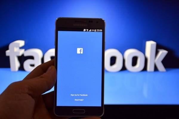 To Facebook παραβιάζει τα προσωπικά μας δεδομένα; - Τι αναφέρει νέα έρευνα