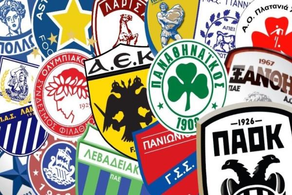 Κλήρωση Super League: Αναλυτικά το πρόγραμμα των 15 αγωνιστικών!