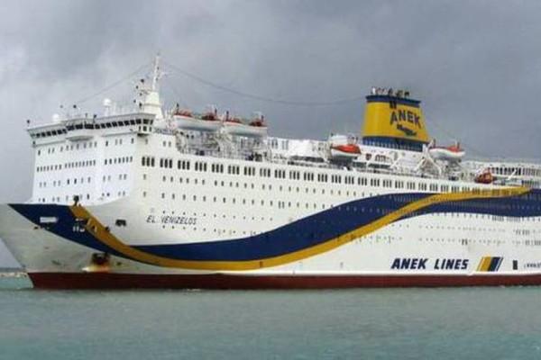 Απίστευτο περιστατικό σε πλοίο: Η έκτακτη στάση στην Μήλο που δεν περίμενε κανείς!