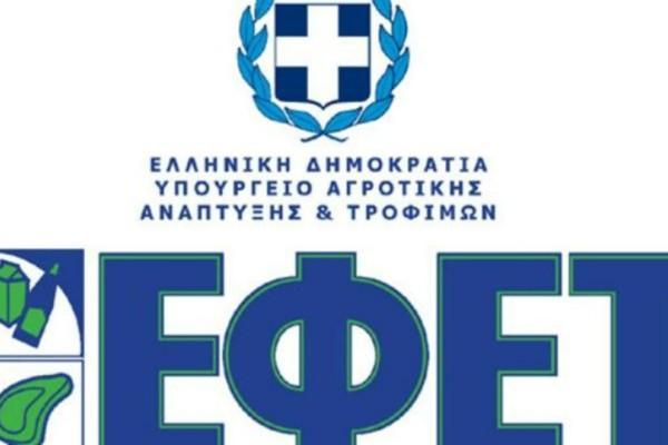Προσοχή! Ανάκληση τόνου γνωστής εταιρείας από τον ΕΦΕΤ!