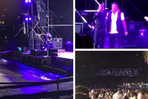 Ρέμος - Ραμαζότι: Πάνω από 3.000 άτομα στην πιο ακριβή συναυλία της χρονιάς!