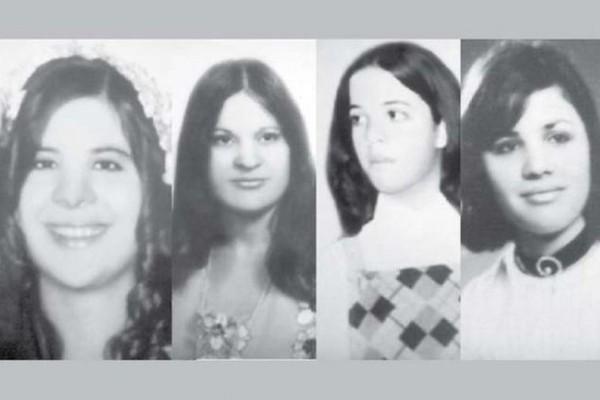 Η τραγική ιστορία από την εισβολή των Τούρκων στην Κύπρο: Η εξαφάνιση της Ελένης και των 4 κοριστιών της που βρέθηκαν σε ομαδικό τάφο και κηδεύτηκαν 41 χρόνια μετά!