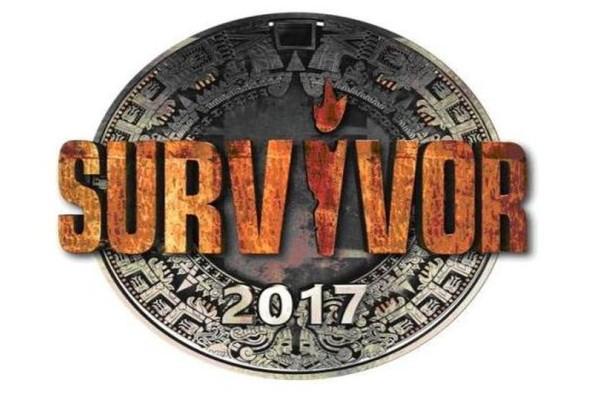 Survivor 2: Αυτοί είναι οι διάσημοι που πάνε... Άγιο Δομίνικο! Η μεγάλη αποκάλυψη (video)