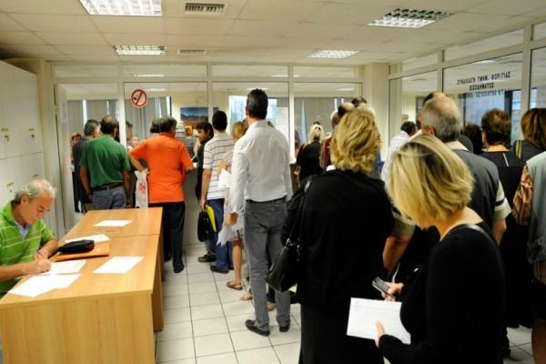 Φόρος εισοδήματος: Λήγει η διορία την Δευτέρα - 1,5 δις ευρώ θα καταβάλουν οι φορολογούμενοι!
