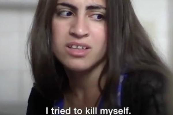 «Κάθε μέρα με βίαζε και με έδερνε» : Η συγκλονιστική συνέντευξη μιας ανήλικης «σκλάβας του έρωτα» του ISIS (video)