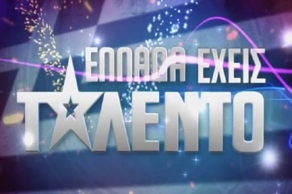 Ποια παρουσιάστρια - έκπληξη θα αναλάβει το «Ελλάδα Έχεις Ταλέντο»; (Photo)