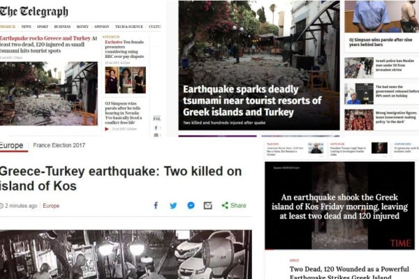 Παγκόσμιος τρόμος: Πως περιγράφουν τα διεθνή ΜΜΕ τον φονικό σεισμό στην Κω; (photos)