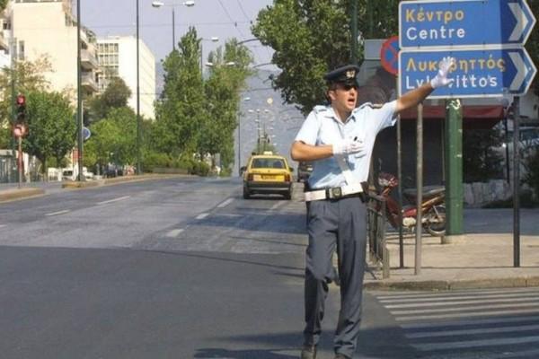 Κυκλοφοριακό χάος: Ρυθμίσεις στην Αθήνα για την Τετάρτη - Ποιοι δρόμοι θα κλείσουν