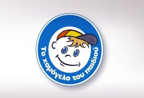 Ξεφτίλα: Ζητούν 4 εκατ. ευρώ από το «Χαμόγελο του Παιδιού» -Σε φόρους και εισφορές!