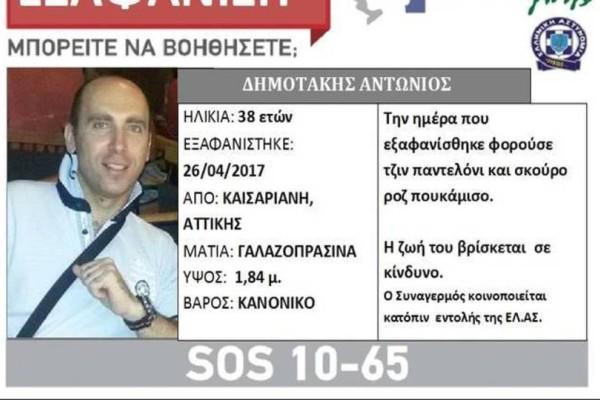 Σοκαριστικά τα αποτελέσματα της νεκροτομής της σορού του αστυνομικού που βρέθηκε στον Υμηττό!