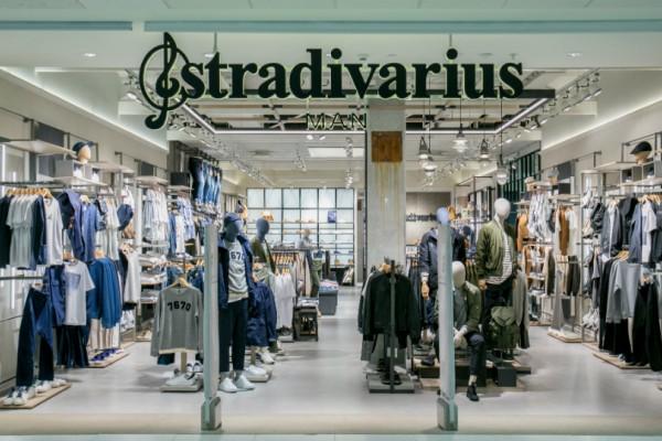 Stradivarius: Αυτά είναι τα καλύτερα κομμάτια των καλοκαιρινών προσφορών! Και κοστίζουν κάτω από 13 ευρώ!