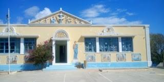Ένα σχολείο που δεν μοιάζει με τα άλλα: Το πιο όμορφο σχολείο της Ελλάδας βρίσκεται στην Κάρπαθο!