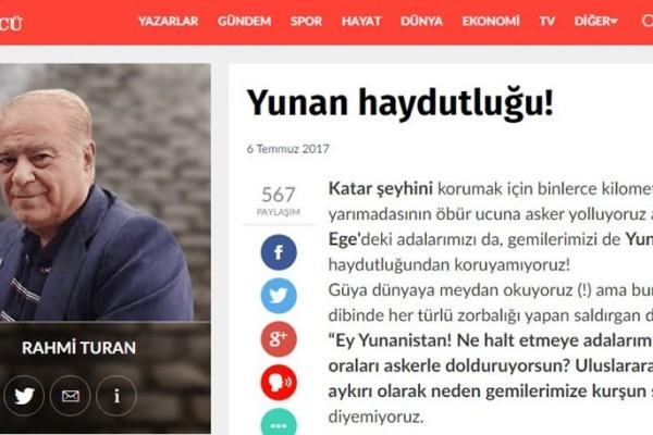 Απίστευτη πρόκληση από τούρκικη εφημερίδα: