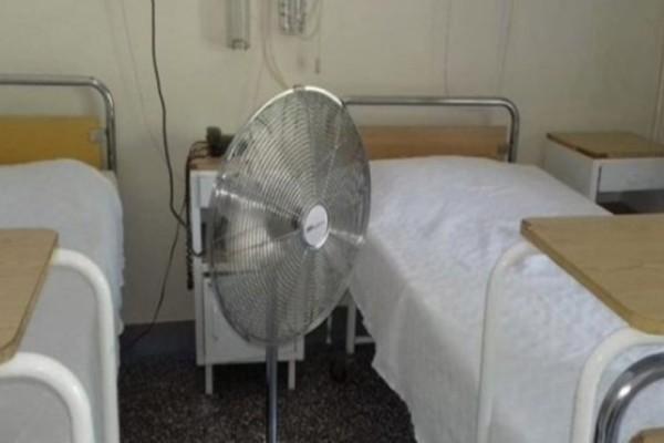 Αδιανόητες συνθήκες: Σε νοσοκομείο της χώρα οι ασθενείς λιώνουν χωρίς κλιματισμό!