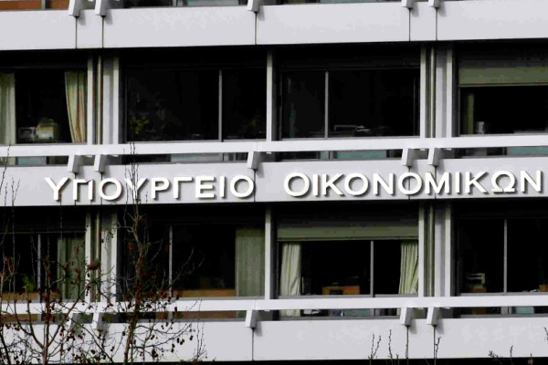 Η Ελλάδα βγήκε στις αγορές - Άνοιξε το βιβλίο προσφορών