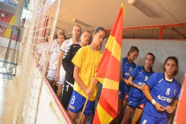 Χίλια μπράβο: Δεν κατέβηκε να παίξει με τα Σκόπια η Εθνική Γυναικών Χάντμπολ λόγω...