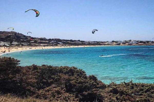 Surfers paradise beach: Ο «πολύχρωμος» παράδεισος στη Νάξο! (Photos & Video)