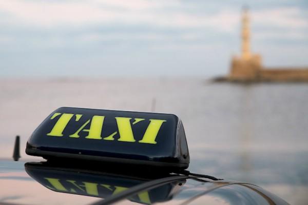 Χανιά: Γερμανίδα δεν ήθελε να πληρώσει το ταξί λόγω του... ελληνικού χρέους στη Γερμανία!