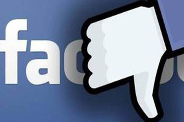 Προσοχή! Το Facebook «τρελάθηκε» και έπεσε