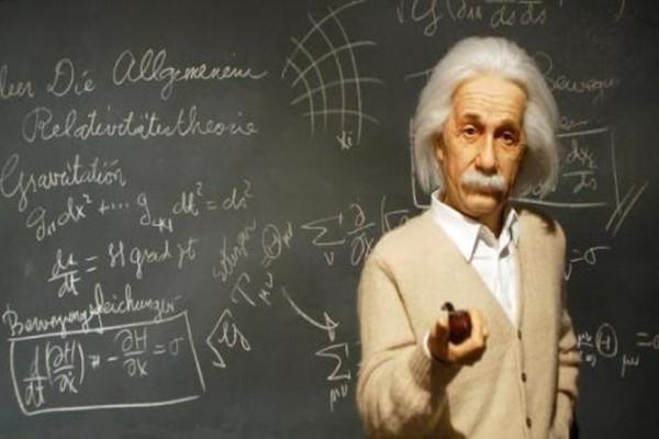 Αδιανόητο: Έχετε κάνει ποτέ την πράξη 111,111,111 x 111,111,111; Δεν φαντάζεστε τι αποτέλεσμα βγαίνει!