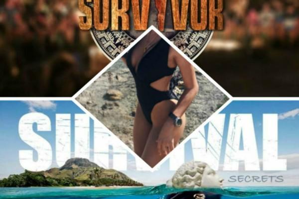 Αποκλειστικό! Έριξε άκυρο στο Survival Secret και πάει Survivor 2! Ο λόγος για την…