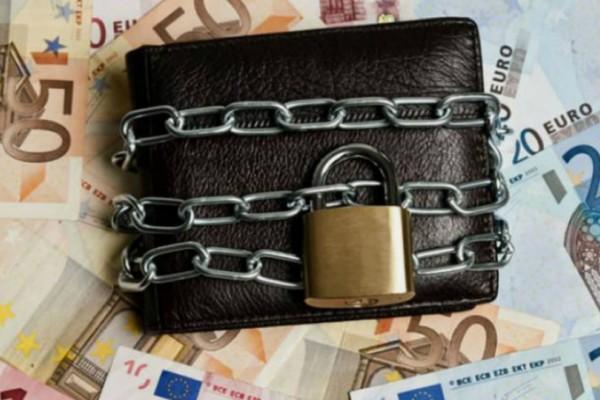 Προσοχή αδειάζουν τους λογαριασμούς από τις τράπεζες! 20.000 κατασχέσεις μόνο τον Ιούνιο. Πως θα την γλυτώσεις!!!