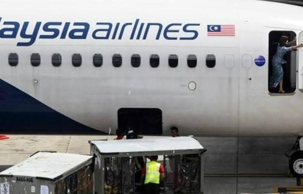 Στη δημοσιότητα νέα σοκαριστικά στοιχεία για το χαμένο αεροσκάφος των Μαλαισιανών Αερογραμμών!