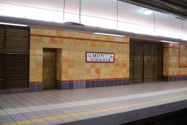 Σοκ: Άντρας έπεσε στις γραμμές του μετρό στην Ομόνοια