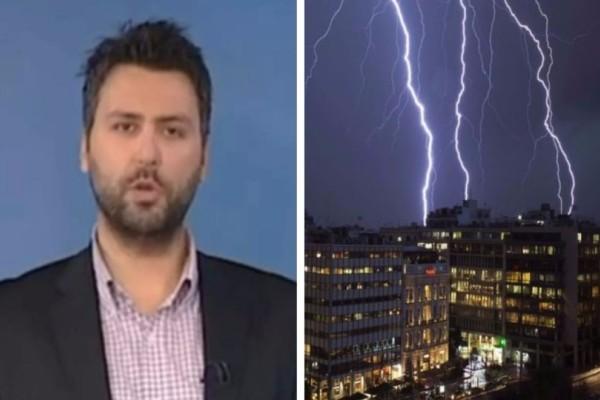 Ο Γιάννης Καλλιάνος προειδοποιεί για την επέλαση της κακοκαιρίας: