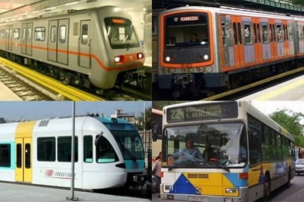 MMM Αθήνας: Ραγδαίες αλλάγες με το εισιτήριο σε Μετρό, Προαστιακό και Λεωφορεία!