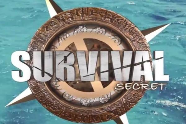 Survival Secret: Αποκάλυψη βόμβα για το ριάλιτι - παρωδία! Σουβλάκια και πίτσες στις καλύβες των παικτών!