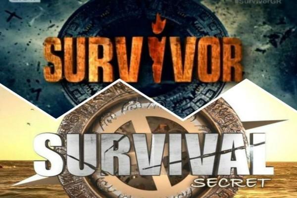 Survival Secret vs Survivor: Το πιο επικό σχόλιο στο Twitter για την σύγκριση των δύο ριάλιτι που έχει